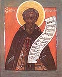 Venerable Joseph the Abbot of Volokolamsk, Volotsk