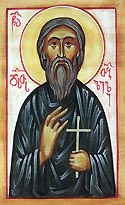 Hieromartyr Dositheus of Tbilisi
