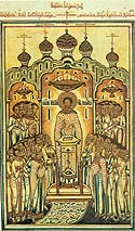 Repose of St John Chrysostom, Archbishop of Constantinople