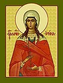 Martyr Irene of Egypt