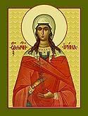 Martyr Irene of Egypt