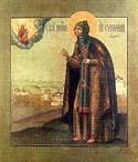 Venerable Euphrosynē of Suzdal