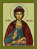 Right-believing Great Prince Igor of Kiev and Chernigov