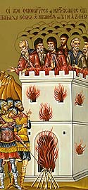 26 Monk-Martyrs of Zographou, Mount Athos