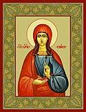 Virginmartyr Irais (Rhais) of Alexandria