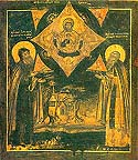 Martyr Galacteon of Vologda