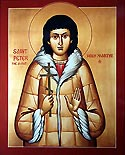 Martyr Peter the Aleut