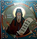 Venerable Silouan of Mount Athos