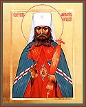 Hieromartyr and Metropolitan of Moscow and Krutitsy, Peter Polyansky