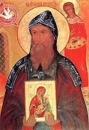 St. Alypius the Iconographer of the Kiev Near Caves