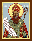 Hieromartyr Gregory the Bishop of Greater Armenia, Equal of the Apostles and Enlightener of Armenia