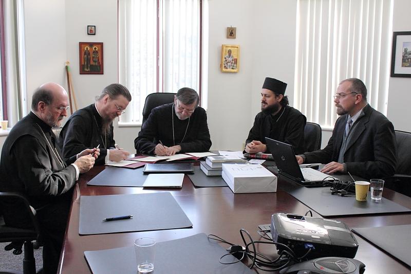 Serbian Meeting at SVOTS