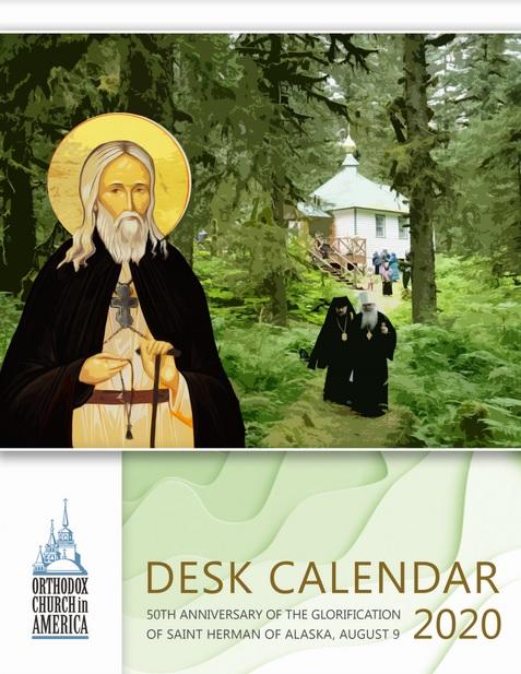 Oca Calendar 2021 Images