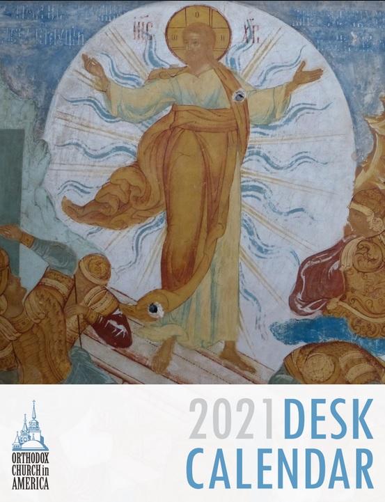 Oca Calendar 2021
