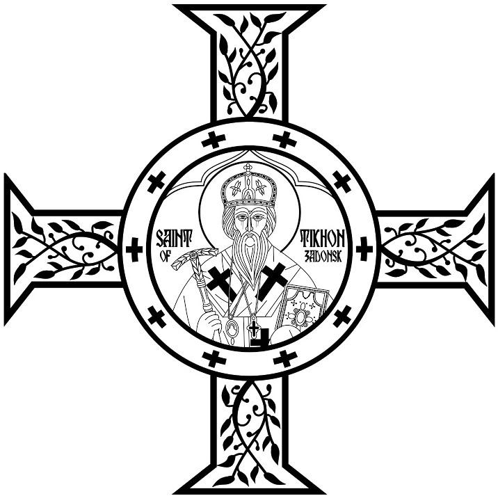 Alumni Association of St. Tikhon's Seminary