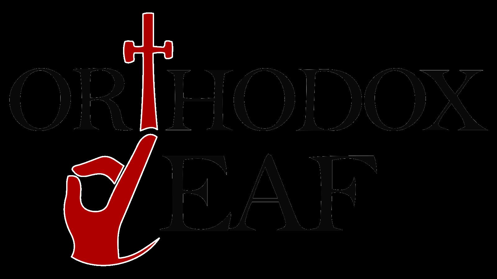 orthodox-deaf-logo.png