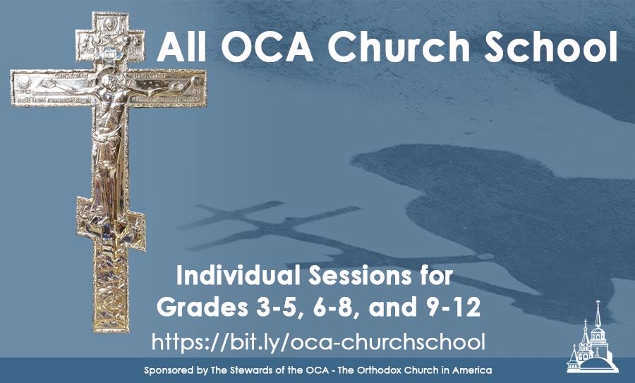 All OCA Online Church School