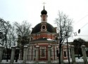 Representation Church of St. Catherine the Great Martyr