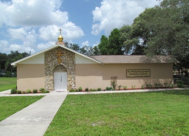 St. Philip the Apostle Mission