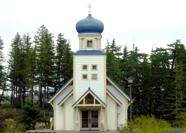 Nativity of the Theotokos Church