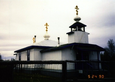 St. Seraphim Church