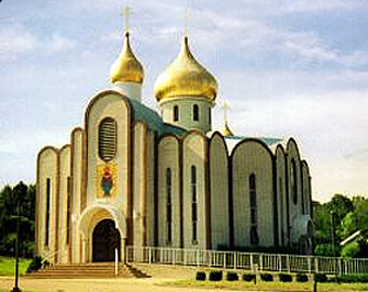 Nativity of the Holy Virgin Mary Church
