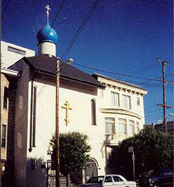Christ the Saviour Church