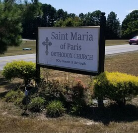 St. Maria of Paris Mission