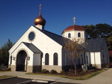 St. Symeon the New Theologian Church