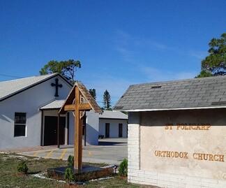 St. Polycarp of Smyrna Church