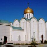 St. Seraphim of Sarov Cathedral