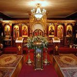St. Sergius of Radonezh Chapel
