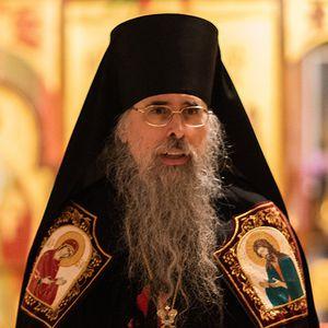Bishop Alexis