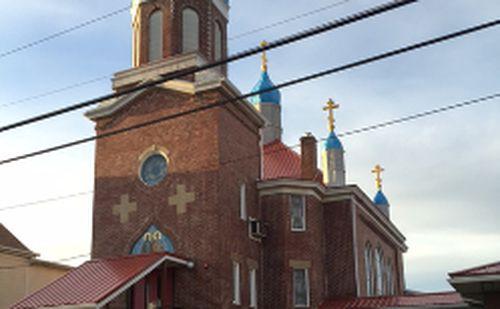 SS. Cyril and Methodius Church