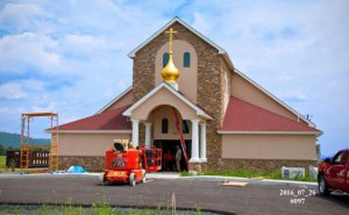Holy Apostles Mission