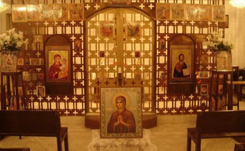 Parroquia Ortodoxa de la Santa Cruz